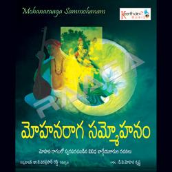 Listen to Ninu Paalimpa - Anmacharya Keerthana songs from Mohana Raaga Sammohanam