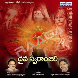 Daiva Swaranjali songs