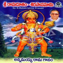 Sree Ramadootham Sirasamami