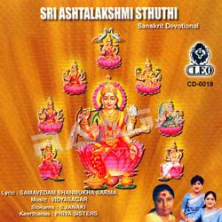 Sri Ashtalakshmi Sthuthi