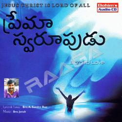 Listen to Nee Siluva songs from Prema Swaroopudu