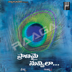 Listen to Anipinchinadedo songs from Pranamai Nuvvila