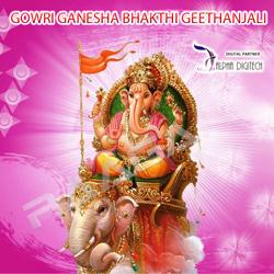 Listen to Omkara Ganapathi songs from Gowri Ganesha Bhakthi Geethanjali
