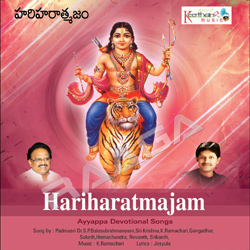 Hariharatmajam songs