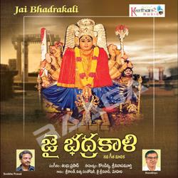 Jai Bhadrakali