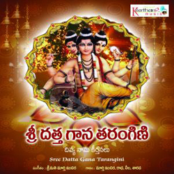 Sri Datta Gana Tarangini songs