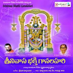 Sri Srinivasa Bhakthi Ganalahari songs