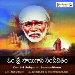 Listen to Ye Seva Tho songs from Om Sri Sai Gana Samsevitham