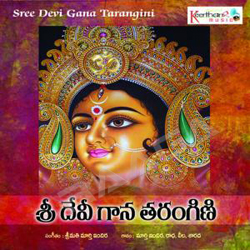 Sri Devi Gana Tarangini songs