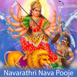 Listen to Aadhisakthi Neeve songs from Navaratri Nava Pooje