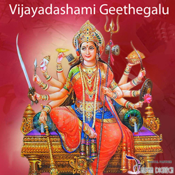 Listen to Vadi Biyyamu songs from Vijayadashamiya Geethegalu