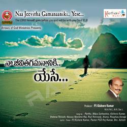 Listen to Aakashamlo songs from Naa Jeevitha Gamanaaniki Yese