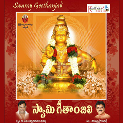 Listen to Ayyappa Chalisa songs from Swamy Geethanjali