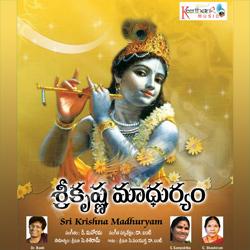 Sri Krishna Maduryam