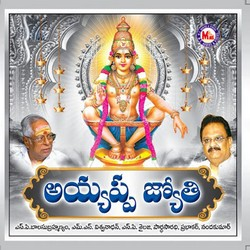 Listen to Palumarlu Ninnu Talachi songs from Ayyappa Jyothi