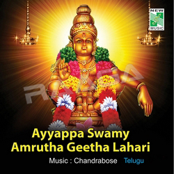 Listen to Swamy Namamu Swamy Namamu songs from Ayyappa Swamy Amrutha Geetha Lahari