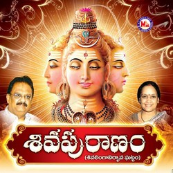 Listen to Namashivaya Shanthaya songs from Shiva Puranam