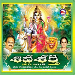 Listen to Chandrasekharastakam songs from Shiva Sakthi