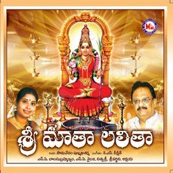 Listen to Asthadasa Peethavasini songs from Sri Matha Lalitha