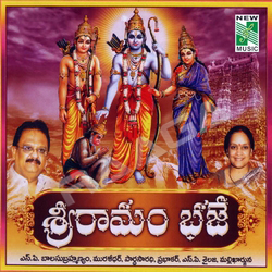 Listen to Garuda Gamana Rara songs from Sri Rama Bhaje