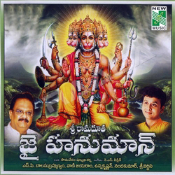 Listen to Panchamukha songs from Sri Ramadhootha Jai Hanuman