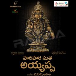 Listen to Bangaru Vannela songs from Hari Hara Sutha Ayyappa