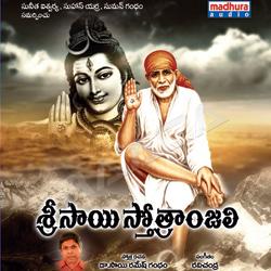 Listen to Madhuram Madhuram songs from Sri Sai Sthotranjali
