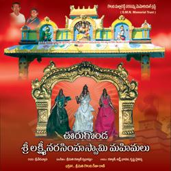 Oorugonda Sri Lakshmi Narasimha Swamy Mahimalu songs