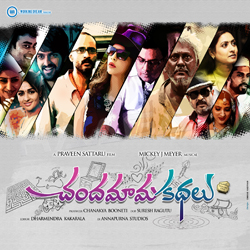 Listen to Chandamama Kathalu songs from Chandamama Kathalu