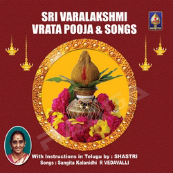 Varalakshmi Vrata Pooja With Telugu Instructions songs