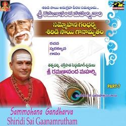 Listen to Dorakunaa songs from Sammohana Gandharva Shiridisai Ganamrutham - Vol 07