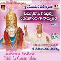 Listen to Mangalam (Misramohana) songs from Sammohana Gandharva Shiridisai Ganamrutham - Vol 13