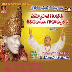 Listen to Chintha Neeku Endukuraa songs from Sammohana Gandharva Shiridisai Ganamrutham - Vol 14