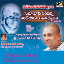 Listen to Sakalamu Nindina songs from Sammohana Gandharva Shiridisai Ganamrutham - Vol 15