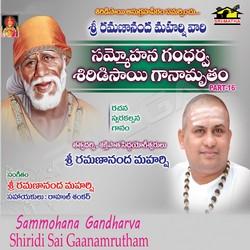 Listen to Neechintaye songs from Sammohana Gandharva Shiridisai Ganamrutham - Vol 16