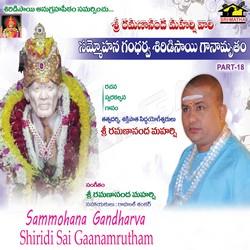Listen to Manasera Bhandamu songs from Sammohana Gandharva Shiridisai Ganamrutham - Vol 18