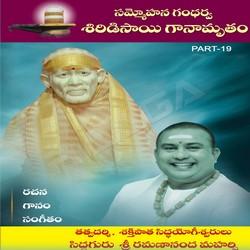 Listen to Kaivalyadayaka songs from Sammohana Gandharva Shiridisai Ganamrutham - Vol 19