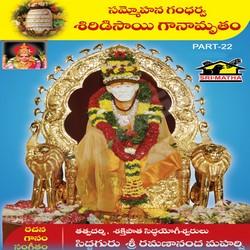 Listen to Sai Nee Rupamu songs from Sammohana Gandharva Shiridisai Ganamrutham - Vol 22