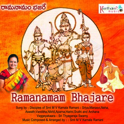Listen to Pahiparama Dayalo songs from Ramanamam Bhajare