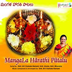 Listen to Srirasthu Srikrishna songs from Mangala Harathi Patalu