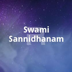 Listen to Sabari Giri Pai songs from Swami Sannidhanam