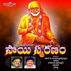Listen to Shirdivaasa songs from Sai Smaranam