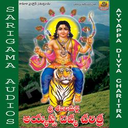 Listen to Telari Pothavundhi songs from Sri Ayyappa Divya Darshanam