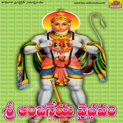 Sri Anjaneya Vaibavam songs