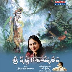 Sri Krishna Ganamrutham songs
