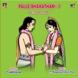 Palle Bharatham (Virata Parvam) - Vol 3 songs