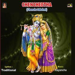 Chencheetha (Chenchu lakshmi) songs