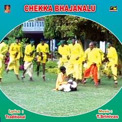 Listen to Seranu Seranu Vinayaka songs from Chekka Bajanalu