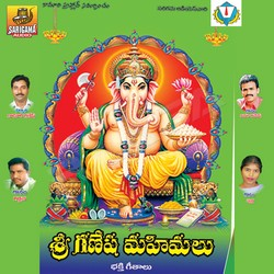 Listen to Jai Jai Ganapayya Swamy songs from Sri Ganesha Mahimalu