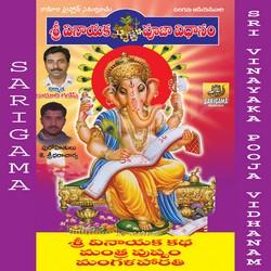 Sri Vinayaka Pooja Vidhanam